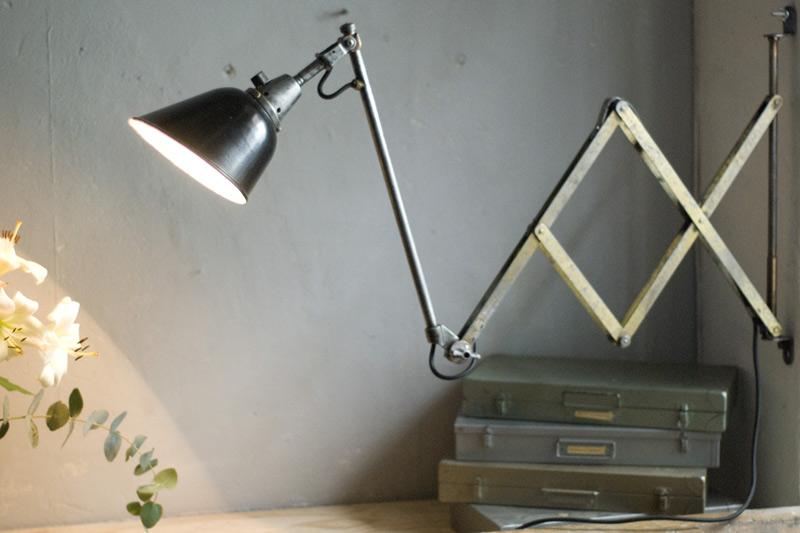 midgard 112 drgm drp big unique golden scissor lamp fiat lux. Black Bedroom Furniture Sets. Home Design Ideas