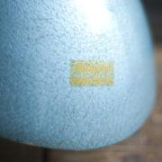 lampen-305-wandleuchte-midgard-hammerschlag-blau-hinged-wall-lamp-hammertone31_dev