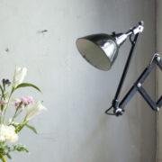 lampen-307-alte-scherenleuchte-midgard-drgm-old-scissor-lamp-01_dev