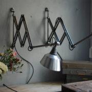 lampen-520-536-paar-scherenlampen-midgard-stahloptik-pair-of-scissor-lamps-steel-look-industial-patina-002